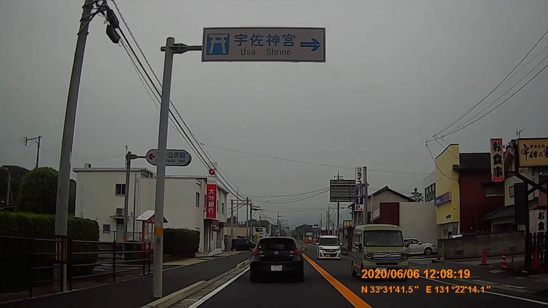 f:id:japan_route:20200719233658j:plain