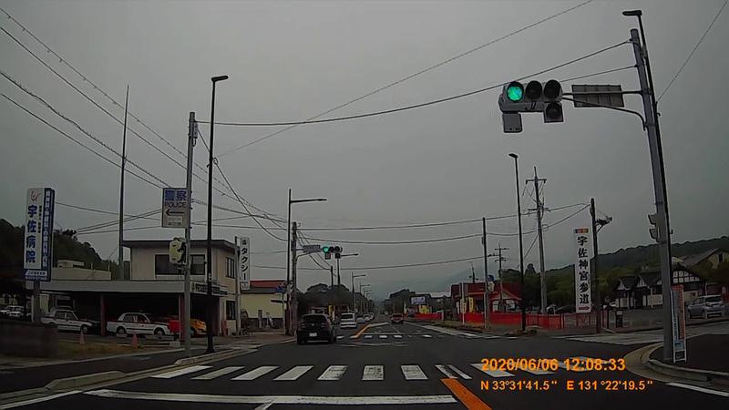 f:id:japan_route:20200719233703j:plain