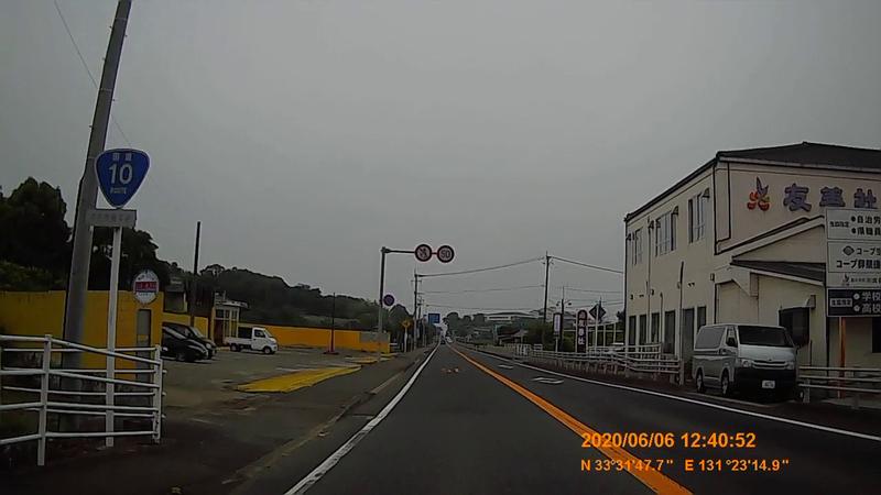 f:id:japan_route:20200719233718j:plain