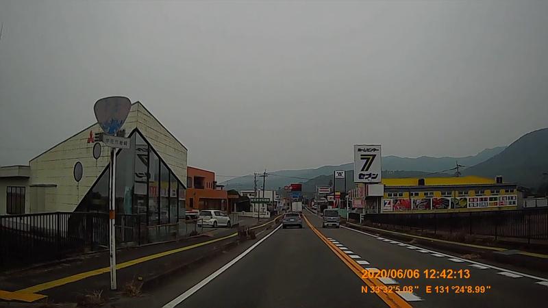 f:id:japan_route:20200719233722j:plain