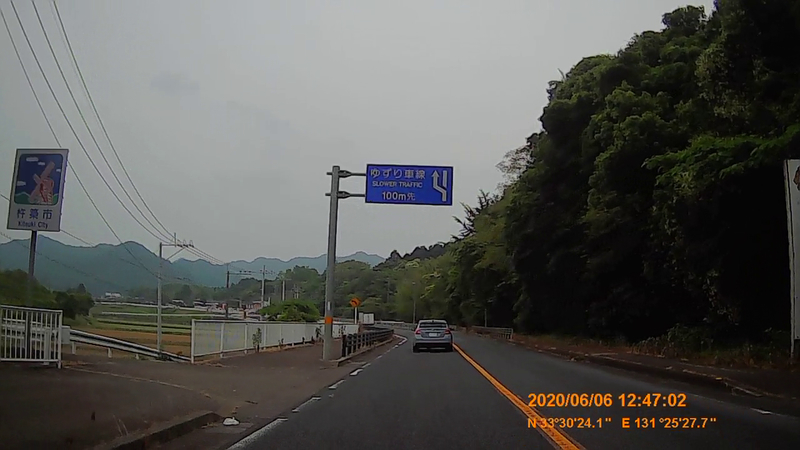 f:id:japan_route:20200719233751j:plain