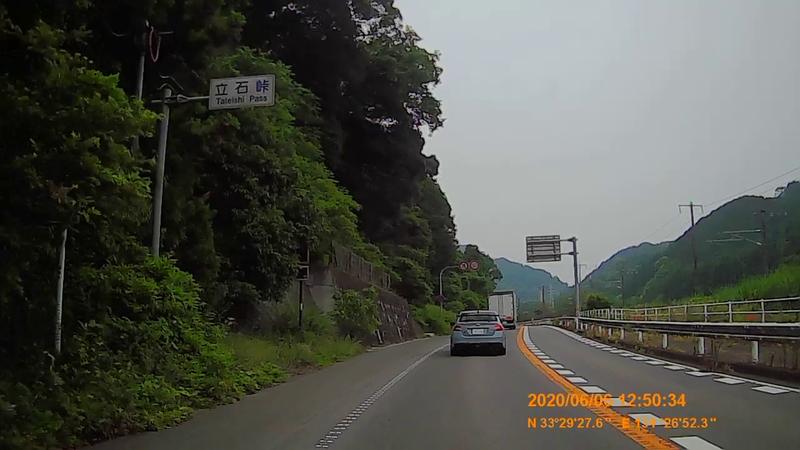 f:id:japan_route:20200719233813j:plain