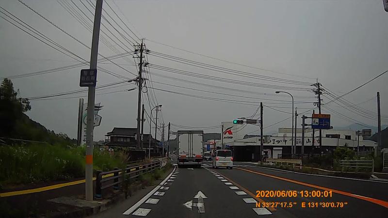 f:id:japan_route:20200719233855j:plain
