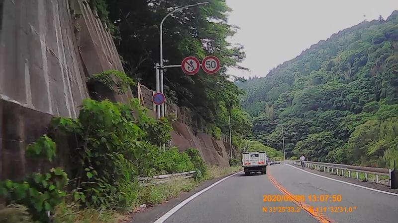 f:id:japan_route:20200719233920j:plain