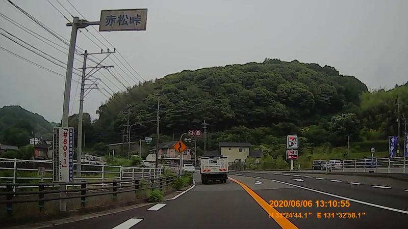 f:id:japan_route:20200719233925j:plain