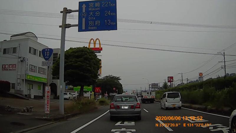 f:id:japan_route:20200719234052j:plain