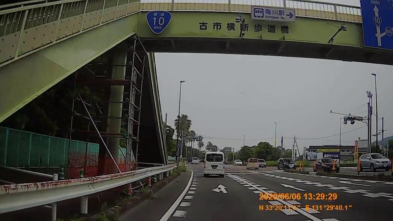 f:id:japan_route:20200719234146j:plain