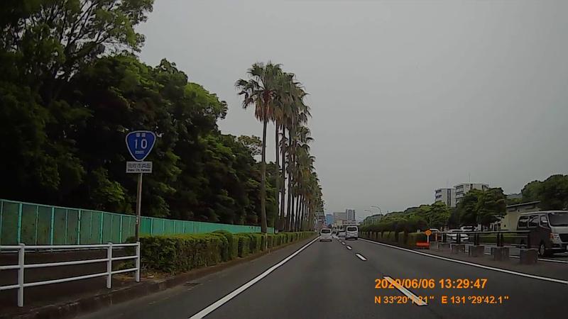 f:id:japan_route:20200719234150j:plain