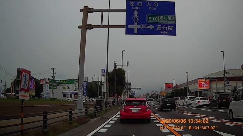 f:id:japan_route:20200719234212j:plain