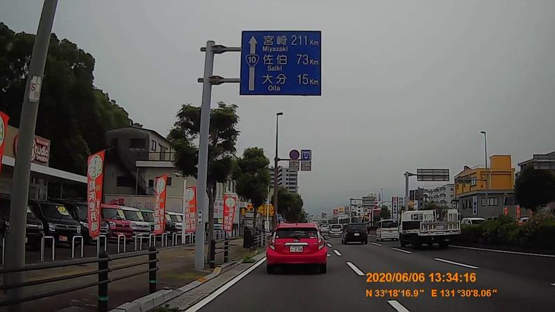 f:id:japan_route:20200719234222j:plain