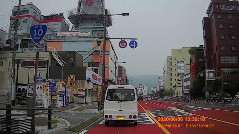 f:id:japan_route:20200719234245j:plain