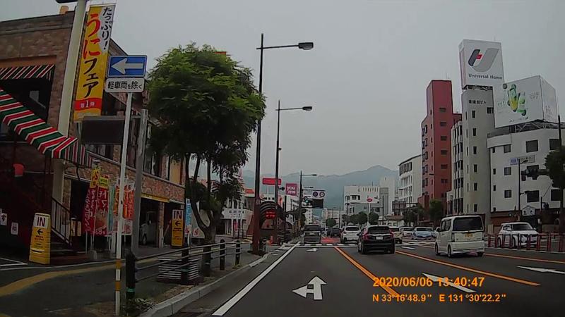 f:id:japan_route:20200719234249j:plain