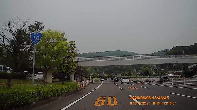 f:id:japan_route:20200719234333j:plain