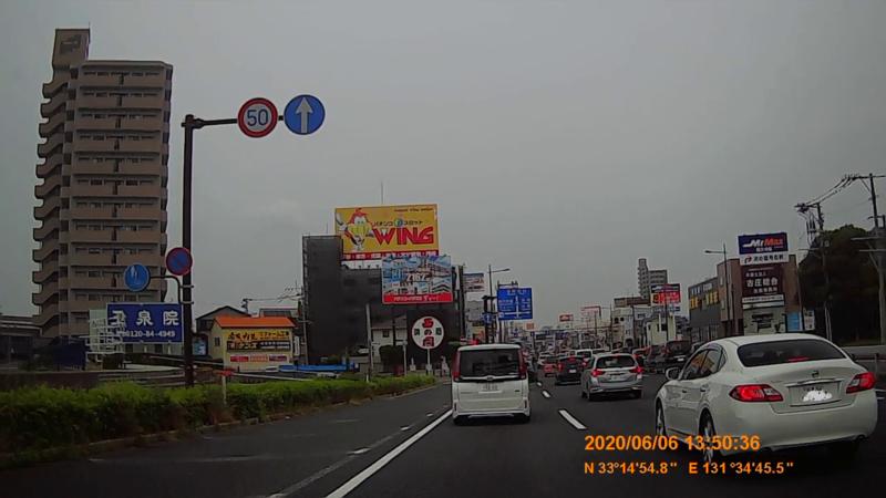 f:id:japan_route:20200719234404j:plain