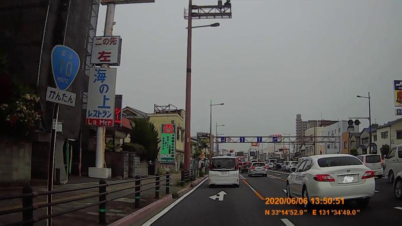 f:id:japan_route:20200719234408j:plain