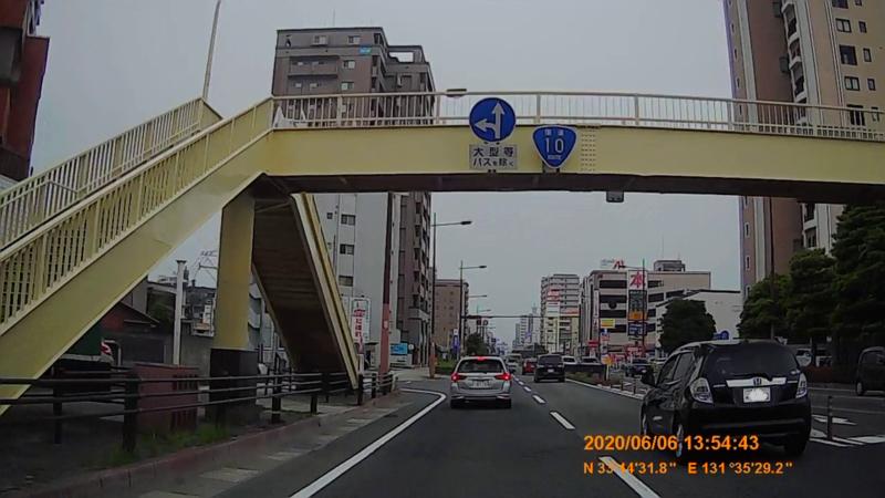 f:id:japan_route:20200719234423j:plain
