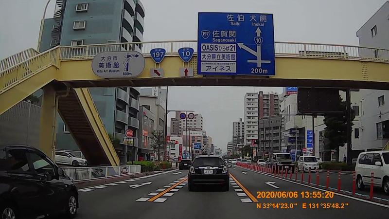 f:id:japan_route:20200719234427j:plain