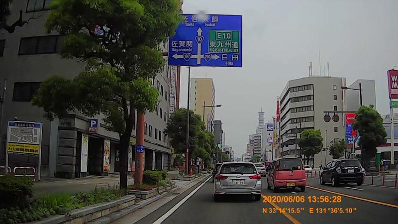 f:id:japan_route:20200719234441j:plain