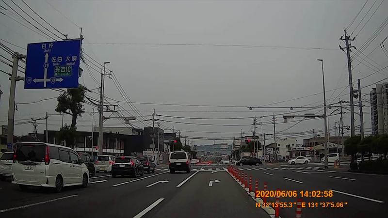 f:id:japan_route:20200719234505j:plain