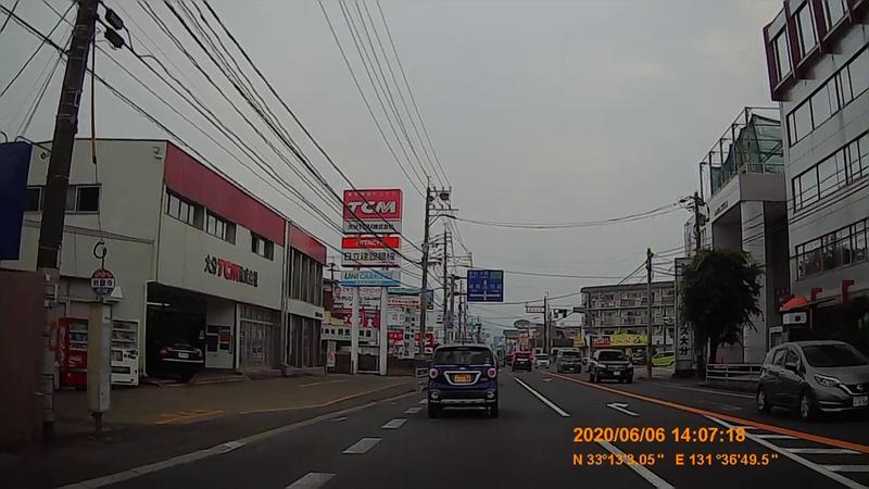 f:id:japan_route:20200719234523j:plain