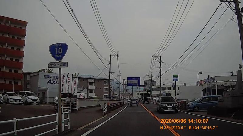f:id:japan_route:20200719234537j:plain
