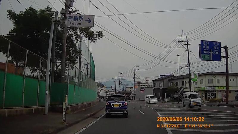 f:id:japan_route:20200719234543j:plain