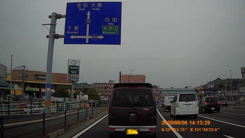 f:id:japan_route:20200719234556j:plain