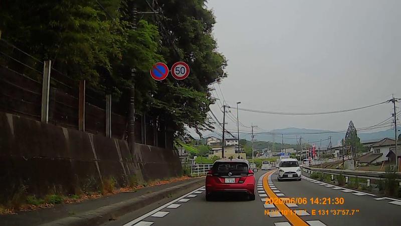 f:id:japan_route:20200719234634j:plain