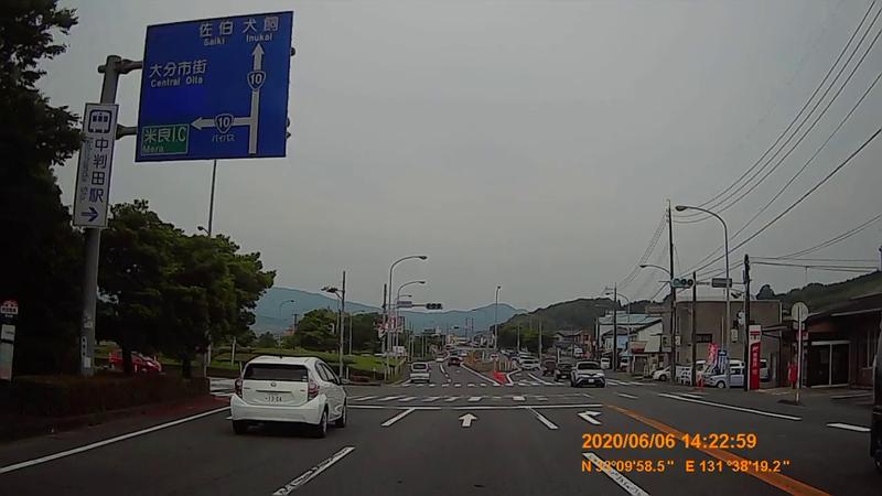 f:id:japan_route:20200719234644j:plain