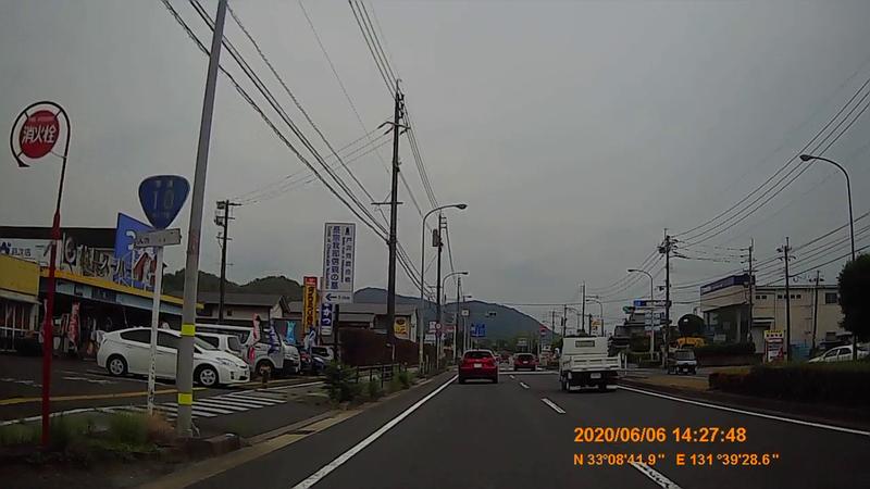 f:id:japan_route:20200719234707j:plain