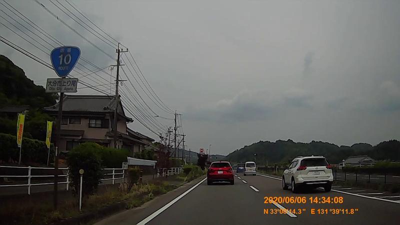 f:id:japan_route:20200719234721j:plain