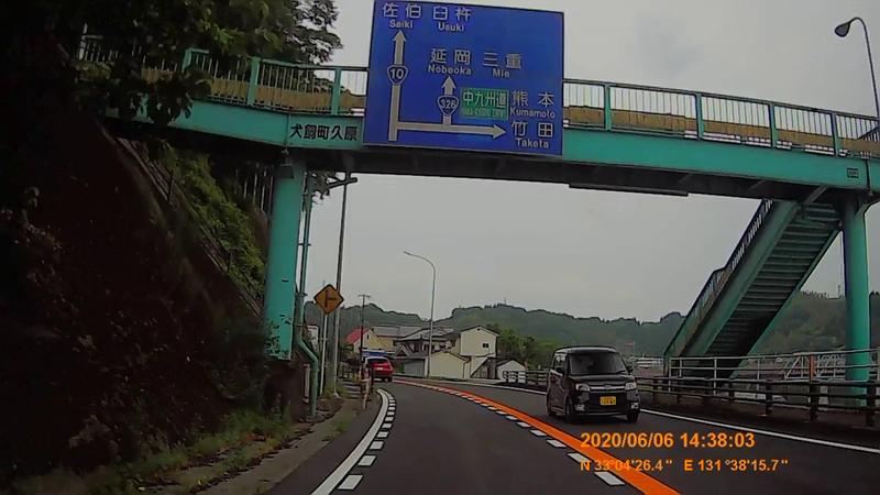 f:id:japan_route:20200719234752j:plain