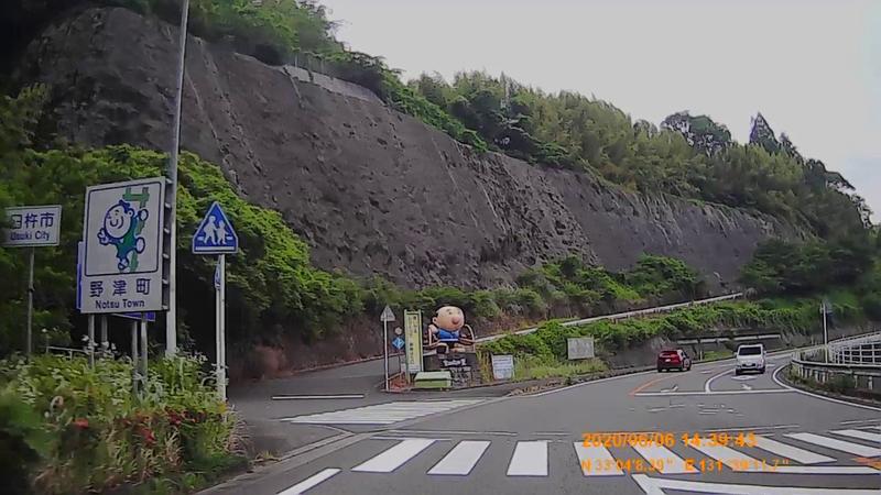 f:id:japan_route:20200719234825j:plain