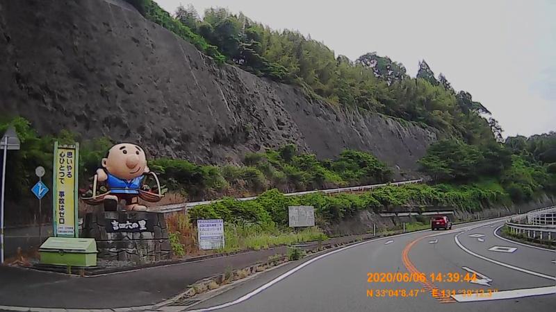 f:id:japan_route:20200719234829j:plain