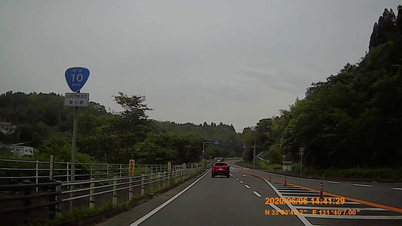 f:id:japan_route:20200719234837j:plain