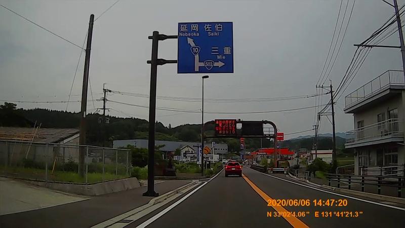 f:id:japan_route:20200719234912j:plain