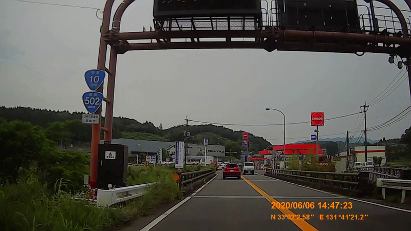 f:id:japan_route:20200719234917j:plain