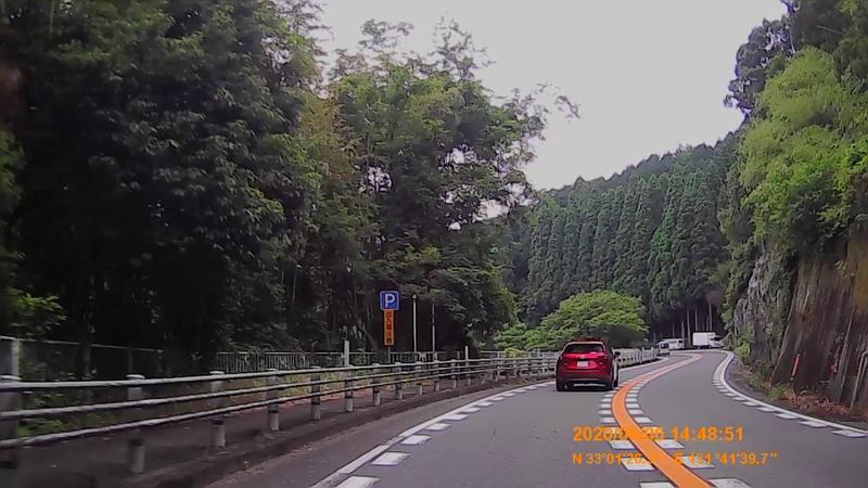 f:id:japan_route:20200719234937j:plain