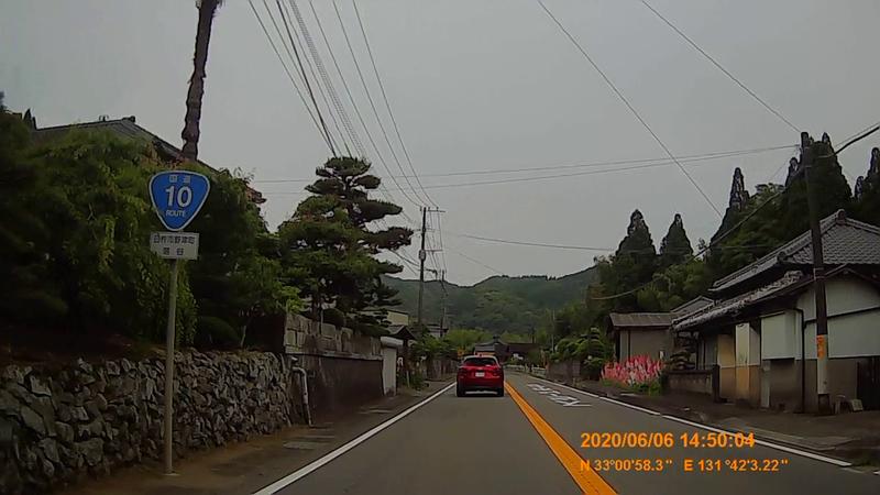 f:id:japan_route:20200719234947j:plain