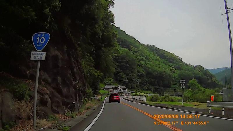 f:id:japan_route:20200719235010j:plain