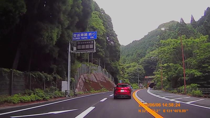 f:id:japan_route:20200719235022j:plain