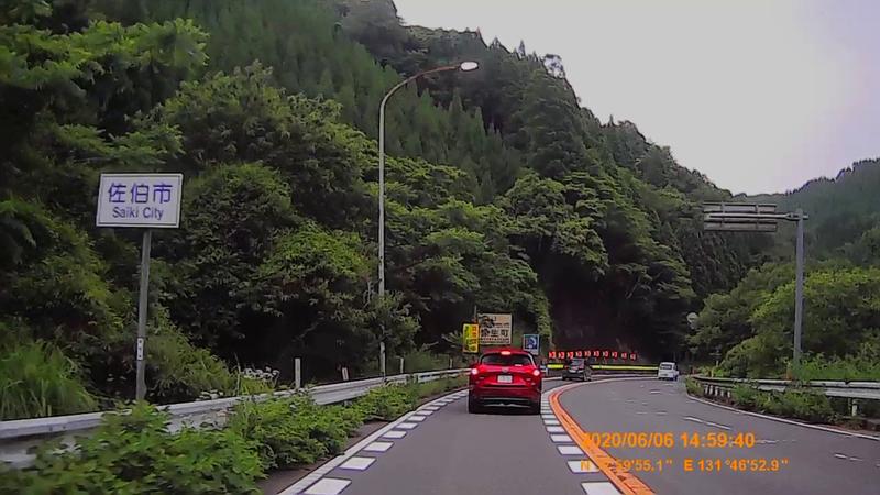 f:id:japan_route:20200719235031j:plain