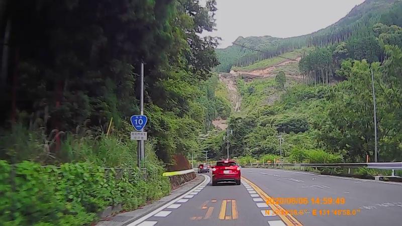 f:id:japan_route:20200719235035j:plain