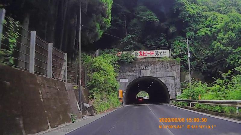 f:id:japan_route:20200719235043j:plain