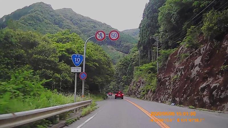 f:id:japan_route:20200719235052j:plain