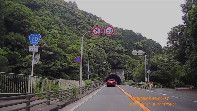 f:id:japan_route:20200719235057j:plain