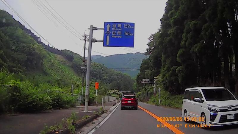 f:id:japan_route:20200719235102j:plain