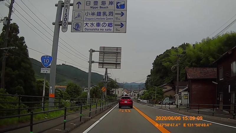 f:id:japan_route:20200719235155j:plain
