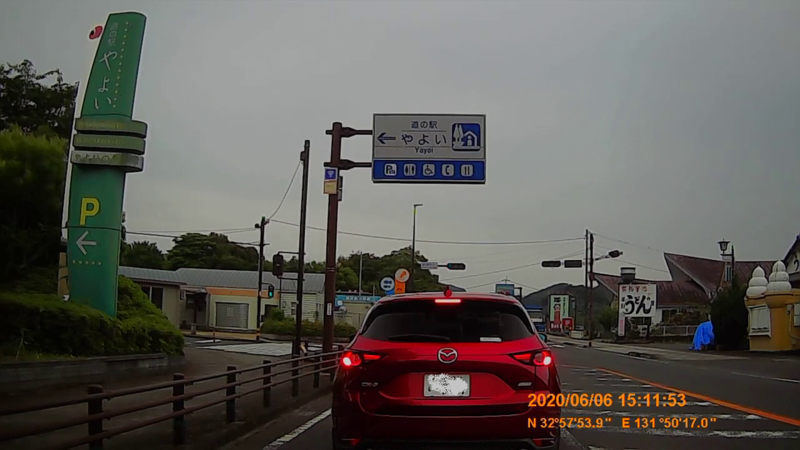 f:id:japan_route:20200719235209j:plain