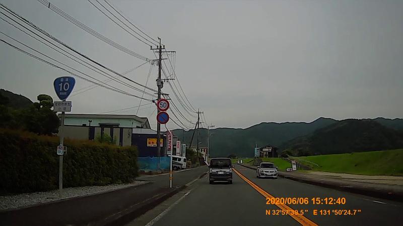 f:id:japan_route:20200719235218j:plain